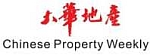 chinese-property-weekly