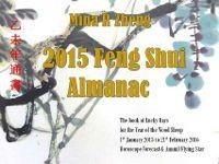 2015-almanac