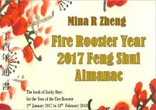 2017-almanac-store