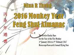 2016-almanac